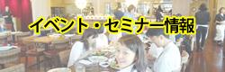 ブログサイドメニューアイコン.jpg
